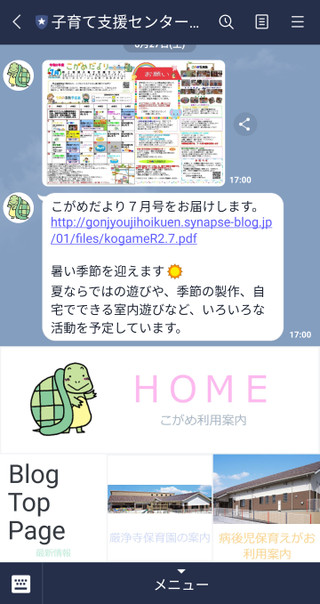 Screenshot_20200702131006